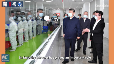 Xi Jinping endorses role of rice noodle in rural vitalization